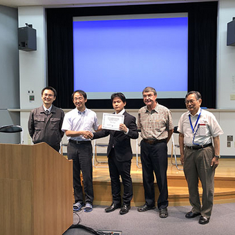 The 6th International Conference of SOCUを開催